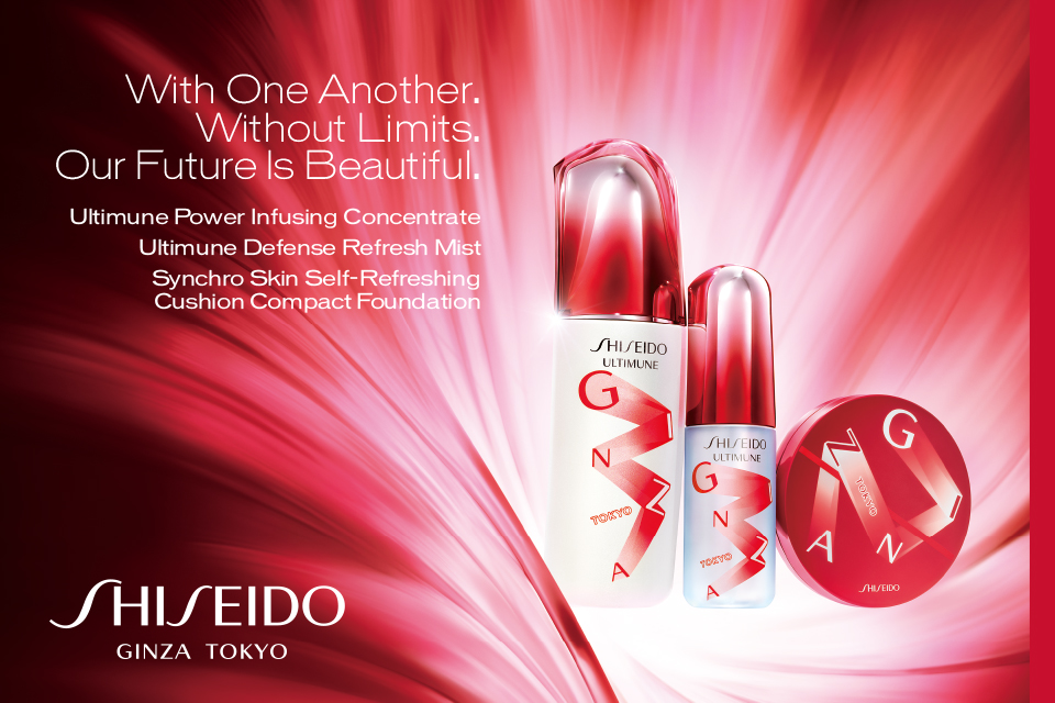 with one another.witout limits.our future is beautiful. SHISEIDO GINZA TOKYO