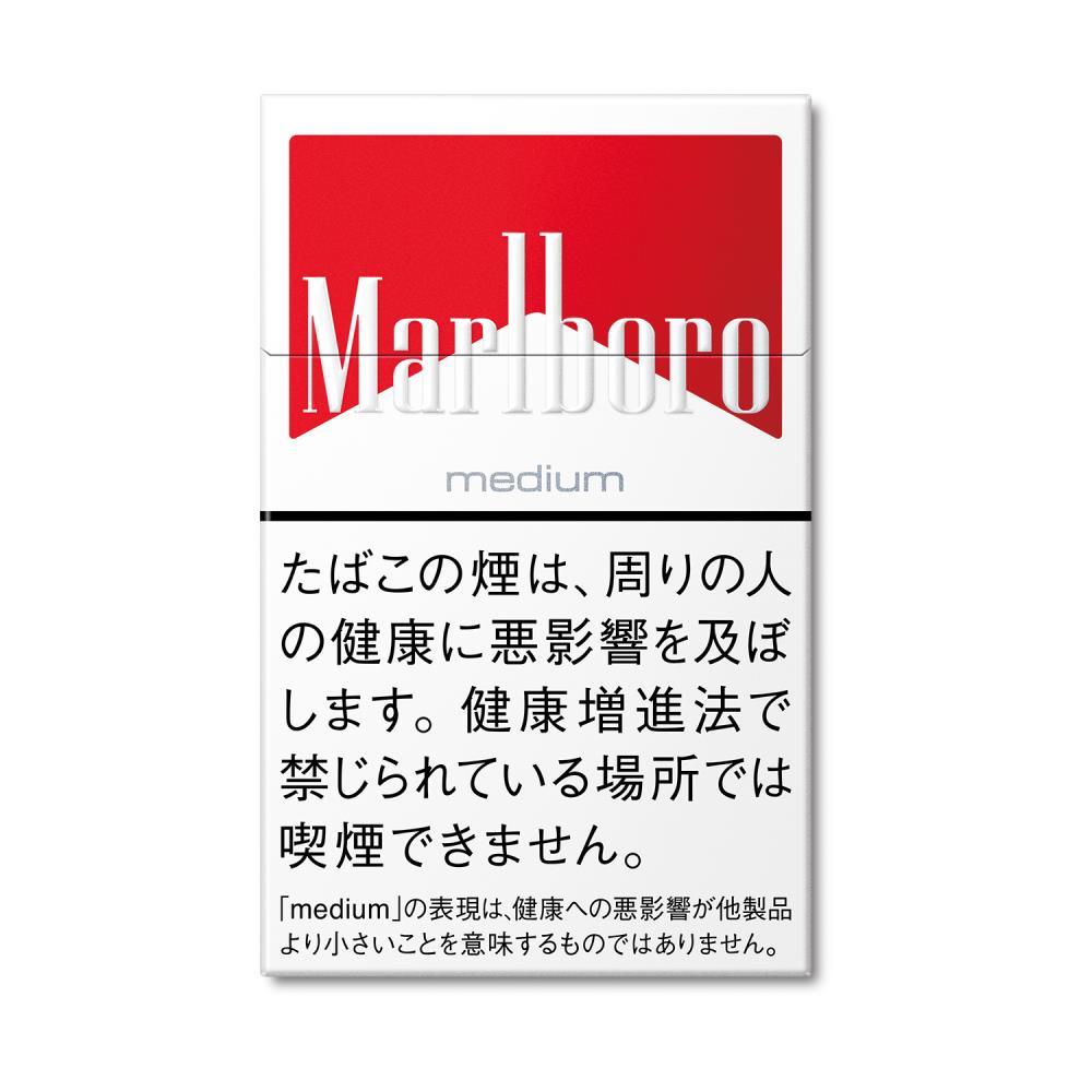 Marlboro Medium Box Tar 8mg Nicotine 0 7mg