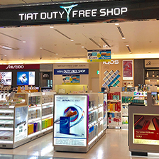 TIAT DUTY FREE SHOP SOUTH(Operated by ANA TRADING DUTY FREE CO.,LTD)