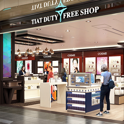 TIAT DUTY FREE SHOP SOUTH COSMETIC(Operated by ANA TRADING DUTY FREE CO.,LTD)