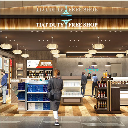 TIAT DUTY FREE SHOP SOUTH LIQUOR&TOBACCO(Operated by ANA TRADING DUTY FREE CO.,LTD)