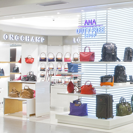 ANA DUTY FREE SHOP LONGCHAMP・TUMI