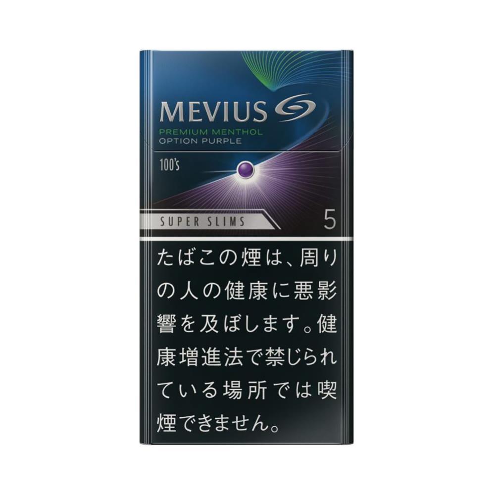 「メビウス オプション・パープル」の画像検索結果