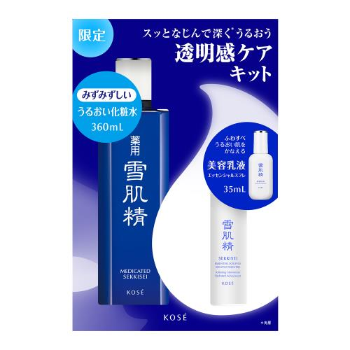 SEKKISEI  BEAUTY SKIN KIT