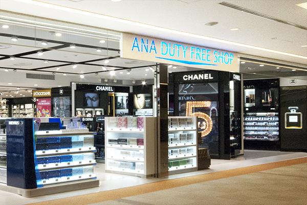 Narita duty free shop online