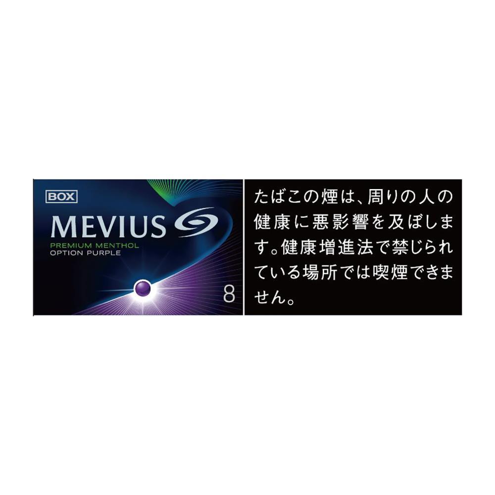 8 メビウス オプション