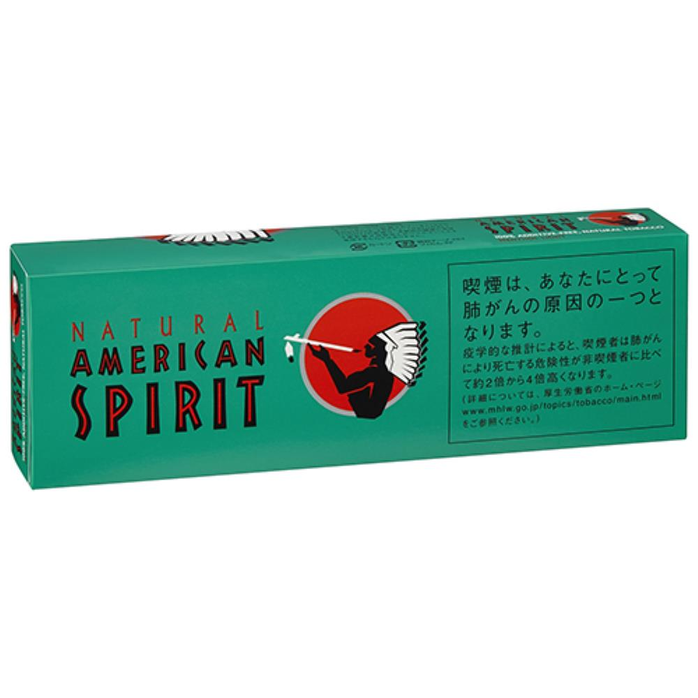 ライト アメスピ メンソール 【アメリカンスピリット】アメスピにハマったので味を比べてみました【ペリック】